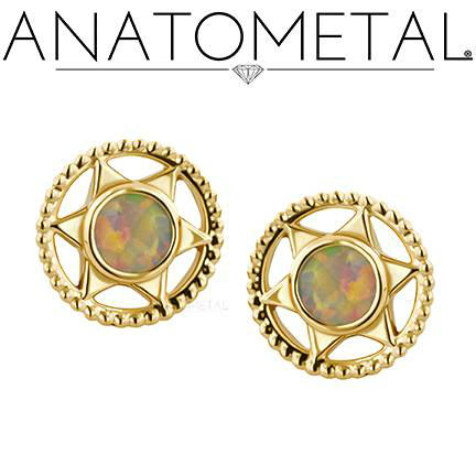 PRE-ORDER 18k Gold Vice End